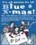 Blue X-Mas (POSTER, US)