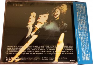 The Jon Spencer Blues Explosion – Crypt Style (CD, JAPAN)