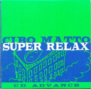 Cibo Matto - Super Relax [Promo] (CD, US) - Cover