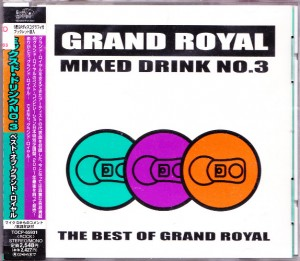 V/A feat. Butter 08 - Grand Royal: Mixed Drink No. 3 (CD, JAPAN) - Cover