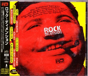 V/A feat. Butter 08 - Rock Dimenson (CD, JAPAN) - Cover