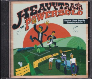 Heavy Trash / Powersolo - Favoritenserie no. 2 (CD, GERMANY) - Cover