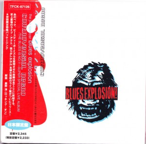 The Jon Spencer Blues Explosion - Controversial Negro [Card Sleeve] (CD, JAPAN) - Cover