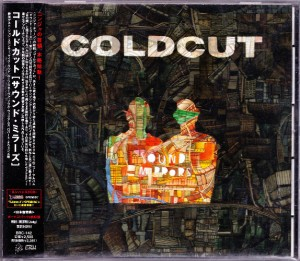 Coldcut - Sound Mirrors (CD, JAPAN) - Cover