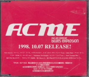 The Jon Spencer Blues Explosion - Acme [Promo] (CD, JAPAN) - Cover