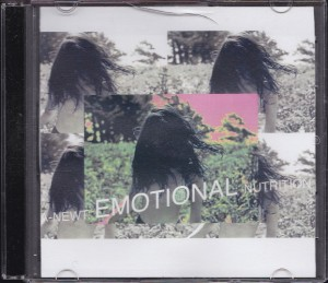 Jena Malone and Her Bloodstains - A - Newt: Emotional Nutrition (CD, US) - Cover