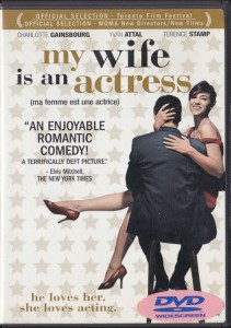 V/A feat. Boss Hog - My Wife is an Actress (DVD, US) - Cover