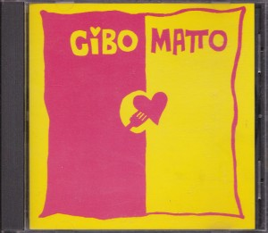 Cibo Matto - Cibo Matto [EP] (CD, US) - Cover