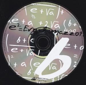 Eros Ramazzotti - e2 (Eros squared)  (2xCD/DVD, NETHERLANDS) - CD 2