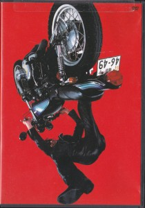 Guitar Wolf - Red Idol (DVD, US) - Cover