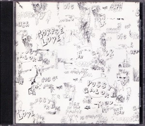 Pussy Galore - Corpse Love (CD, UK) - Cover