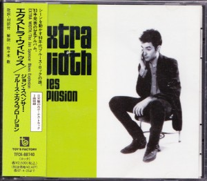 The Jon Spencer Blues Explosion - Extra Width (CD, JAPAN) - Cover