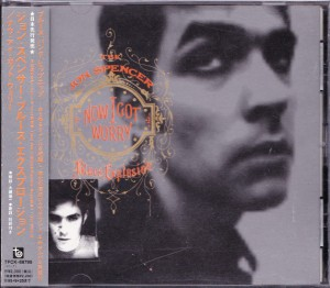 The Jon Spencer Blues Explosion - Now I Got Worry [#1] (CD, JAPAN) - Cover