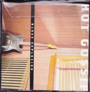 Blues Explosion - Hot Gossip [Promo] [#2b] (CD, UK) - Cover