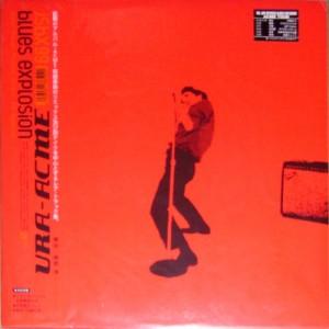 The Jon Spencer Blues Explosion - Ura Acme (LP, JAPAN) - Cover