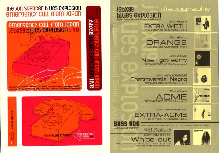 The Jon Spencer Blues Explosion - Emergency Call From Japan (STICKERS, JAPAN)