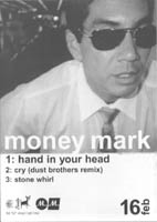 Money Mark - Hand In Your Head (POSTCARD, UK) - Rear