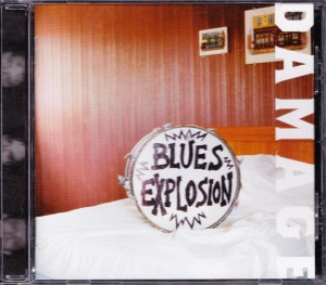 Blues Explosion - Damage (CD, ARGENTINA) - Cover