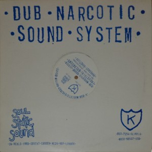 """Dub Narcotic Sound System - Industrial Breakdown (12"""", UK) - Front"""