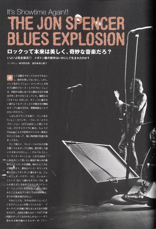 Jon Spencer Blues Explosion - Crossbeat (PRESS, JAPAN)
