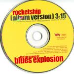 Rocketship DPRO [Promo] (CD, US)