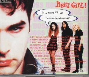 Boss Hog – Beat Girl! [Bootleg] (CD, US) - Rear