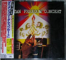 V/A feat. The Jon Spencer Blues Explosion / Cibo Matto - Tibetan Freedom Concert (3xCD, JAPAN) - Cover