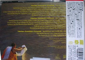 V/A feat. Jon Spencer Blues Explosion / Cibo Matto - Tibetan Freedom Concert (3xCD, JAPAN) - Rear