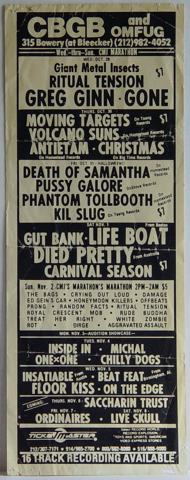 Pussy Galore - CBGB, New York, NY, US  (31 October 1986)