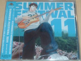 V/A feat. Jon Spencer Blues Explosion - Summer Festivals 2011 (CD, JAPAN)