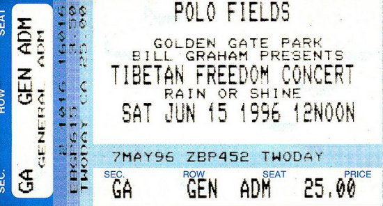 Cibo Matto - Tibetan Freedom Concert, Golden Gate Park, San Francisco, CA, US (15 June 1996)