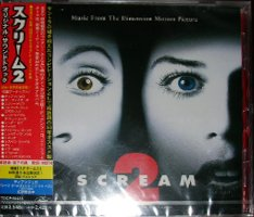 V/A feat. The Jon Spencer Blues Explosion - Scream 2: Music From The Dimension Motion Picture (CD, JAPAN) - Cover