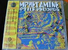 V/A feat. Boss Hog - Amphetamine Reptile Records: Killer Noises (CD, JAPAN) - Cover