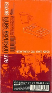 The Jon Spencer Blues Explosion - Emergency Call From Japan (VIDEO, JAPAN) - Cover