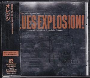 The Jon Spencer Blues Explosion - Orange (CD, JAPAN) - Cover