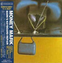 Money Mark - Mark's Keyboard Repair (2xCD, JAPAN) - Cover