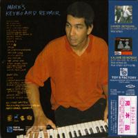 Money Mark - Mark's Keyboard Repair (2xCD, JAPAN) - Rear
