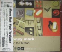 Money Mark - Push The Button [Plastic Case] (2xCD, JAPAN)