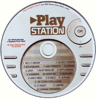 V/A feat. Heavy Trash - Play Station #9'07 (CD, RUSSIA)