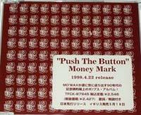 Money Mark - Push The Button [Promo] (CD, JAPAN)
