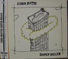 Cibo Matto - Super Relax (CD, JAPAN)