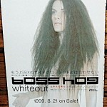 Whiteout (ADVERTISEMENT, JAPAN)