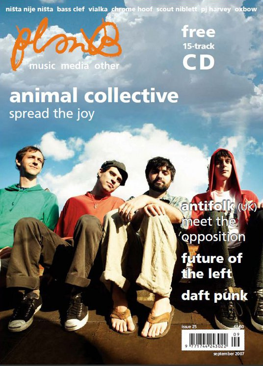 Heavy Trash - Plan B: Plan B: Down and Dirty [Going Way Out With Heavy Trash/Good Bad, Not Evil] (PRESS, UK) - Cover