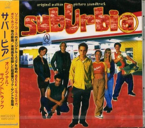 V/A feat. Boss Hog - Suburbia: Original Motion Picture Soundtrack (CD, JAPAN)