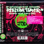 Freedom Tower: No Wave Dance Party 2015 (CD, JAPAN)