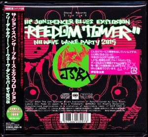 The Jon Spencer Blues Explosion - Freedom Tower: No Wave Dance Party 2015 (CD, JAPAN) - Cover