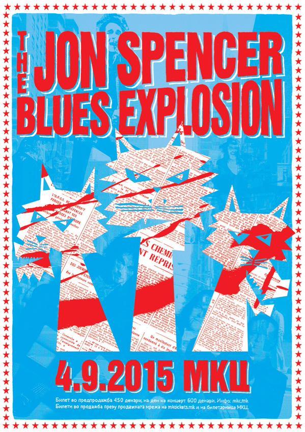 The Jon Spencer Blues Explosion – Младински Културен Центар – MKC, Skopje, Macedonia (4 September 2015)