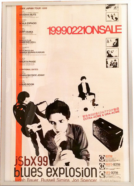 The Jon Spencer Blues Explosion - Acme / Japan Tour (POSTER, JAPAN)
