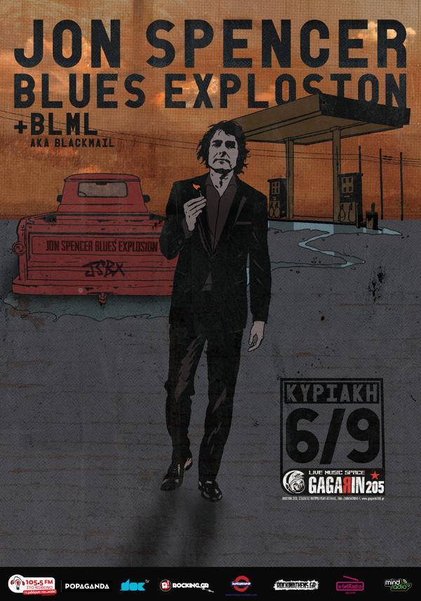 The Jon Spencer Blues Explosion – Gagarin 205, Athens, Greece (6 September 2015)