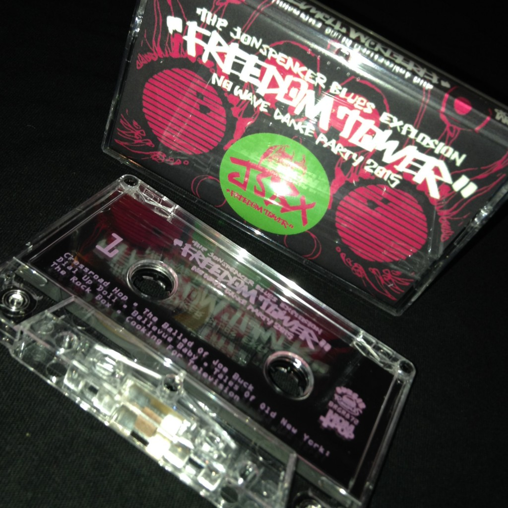 http://burgerrecords.11spot.com/jon-spencer-blues-explosion-freedom-tower-no-wave-dance-party-2015-cassette.html